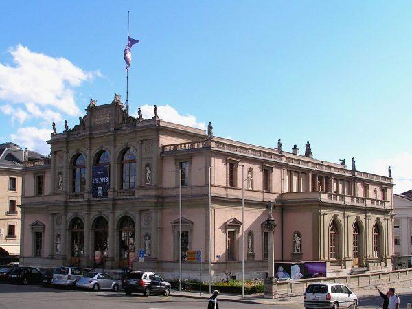 Женевская консерватория в Швейцарии