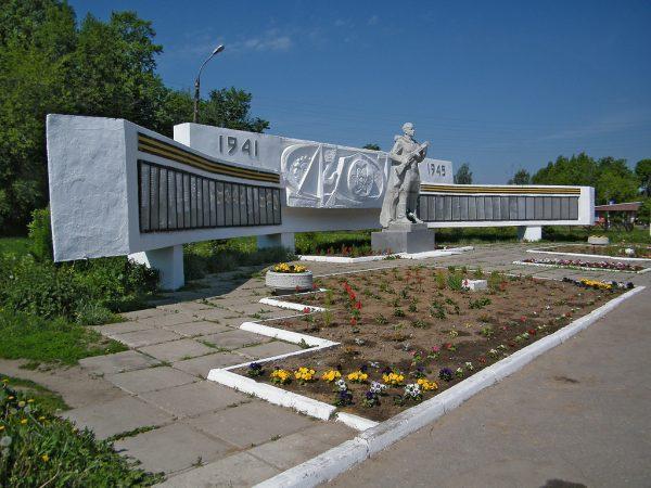 Воинский мемориал в Гороховце