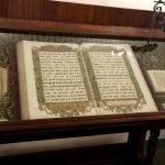Экспозиция «Книга шести столетий»