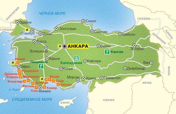 Карта Турции с основными городами