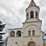 Храм в честь благоверного князя Александра Невского в колокольне