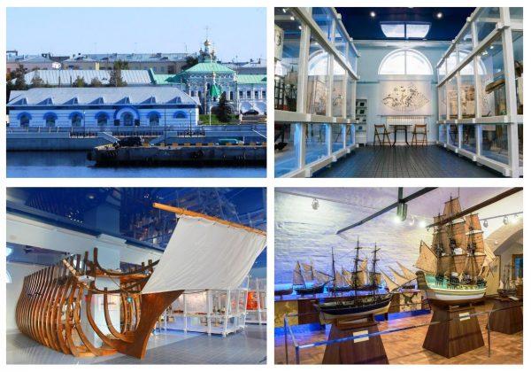 Северный морской музей в Архангельске