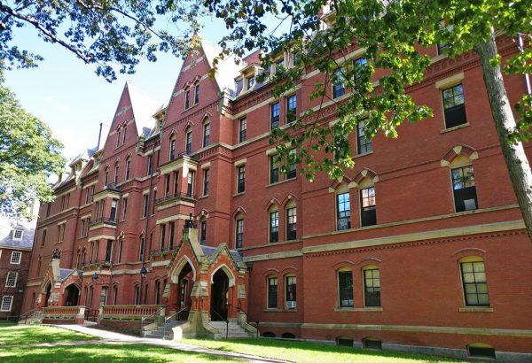 Университет Гарварда
