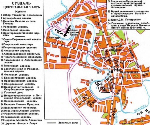 Туристическая карта Суздаля