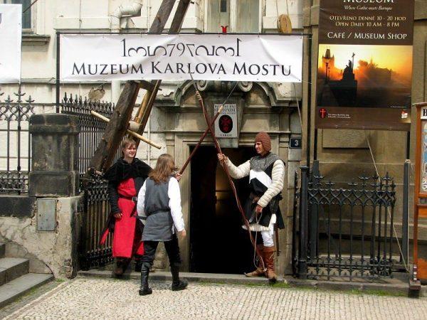 Музей Карлова моста в Праге