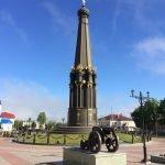 Монумент памяти событий 1812 года на Сенной площади Малоярославца