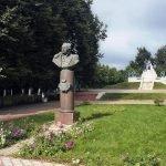 Братская могила павших в сражении 1812 года при Малоярославце