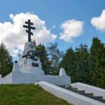 Братская могила героев сражения при Малоярославце в Сквере 1812 года