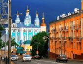 Улица Смоленска