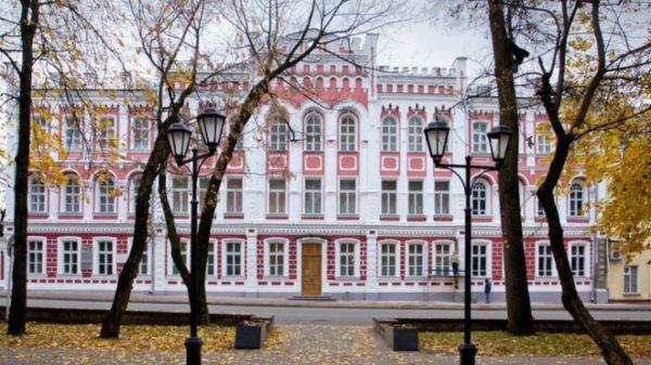 Здание художественной галереи в Смоленске