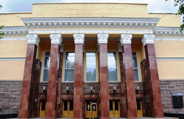 Драматический театр имени Грибоедова