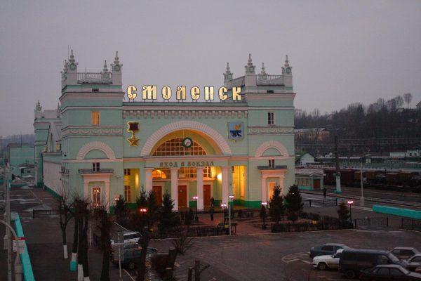 Здание вокзала в Смоленске