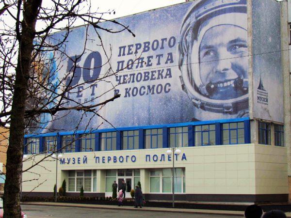 Здание Музея Первого полёта