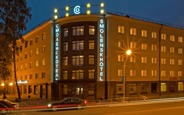 Здание Смоленскотеля