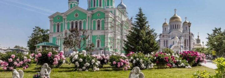 Свято-Троицкий собор в Дивееве