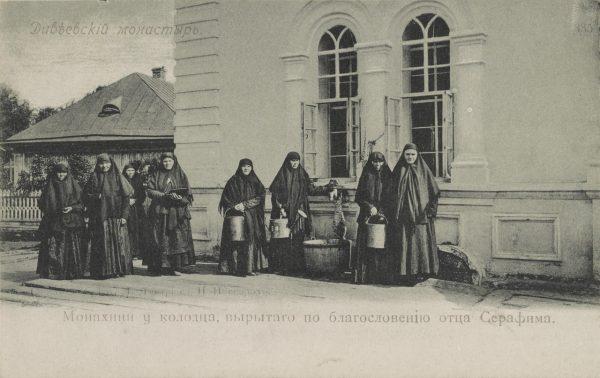 Монахини Серафимо-Дивеевского монастыря