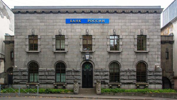 Финский банк