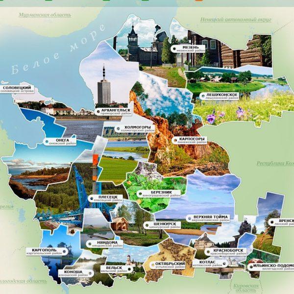 Туристические места Архангельска и области
