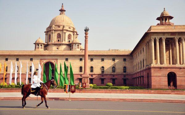 Раштрапати-Бхаван в Дели