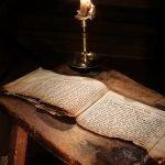 Скамейка, сделанная руками батюшки Серафима