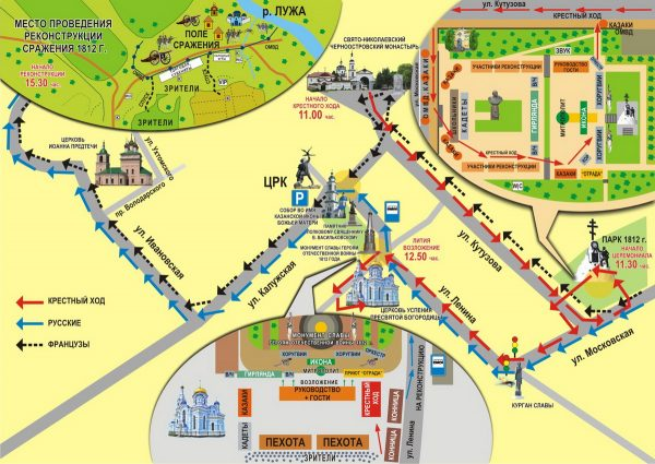 Карта-путеводитель по местам реконструкции сражения при Малоярославце