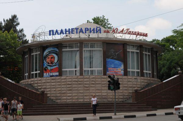 Здание планетария имени Гагарина