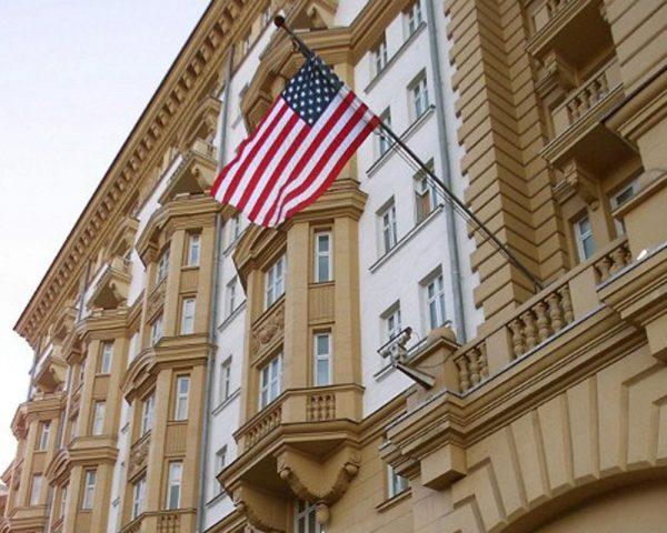 Консульство США в Москве