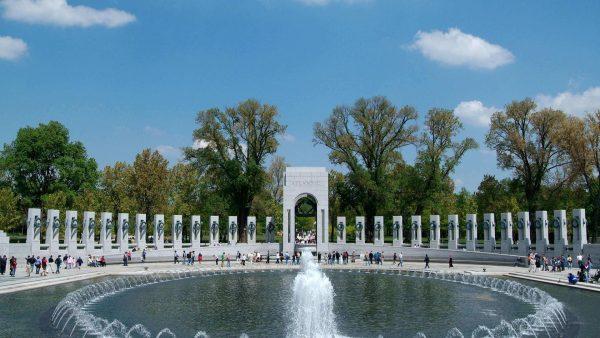 Мемориал ветеранам Второй мировой войны