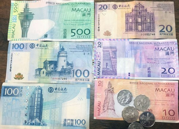Деньги Макао