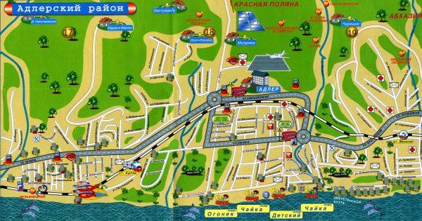 Туристическая карта Адлера