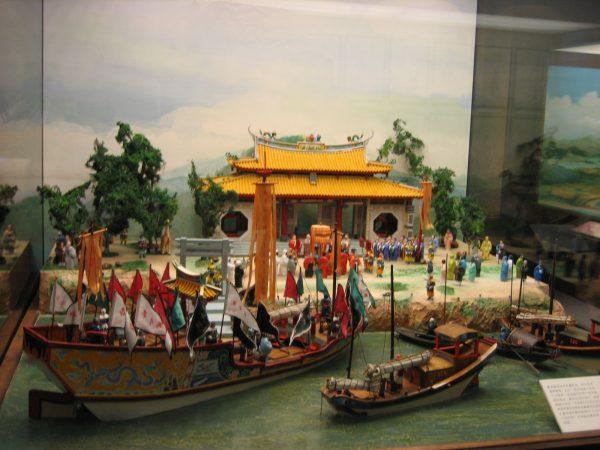 Морской музей в Макао