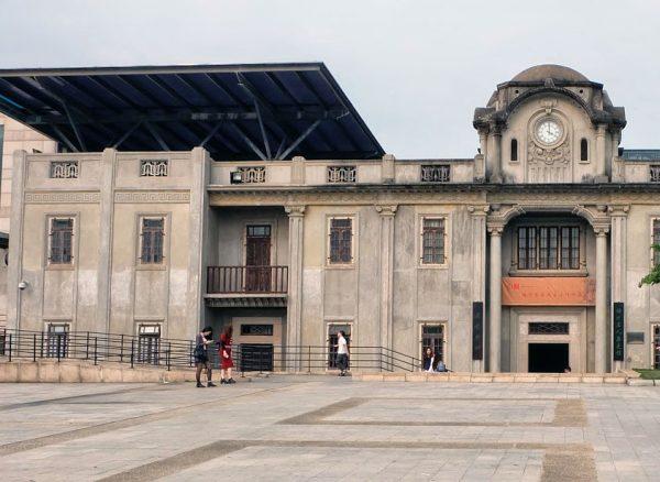 Музей искусств Макао