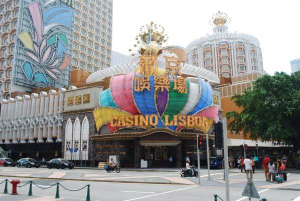 Казино Lisboa