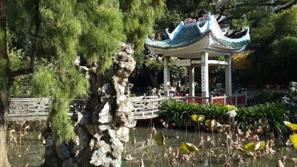 Сад Lou Lim Leok Garden