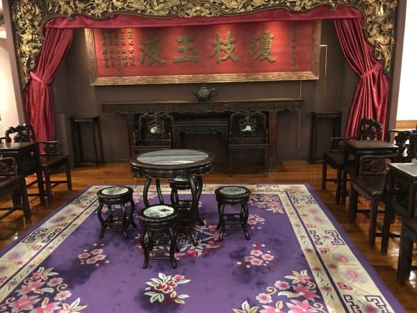 Дом чайной культуры