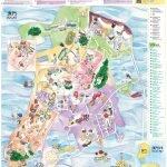 1 часть карты Макао