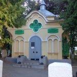 Общий вид музея-часовни в Малоярославце