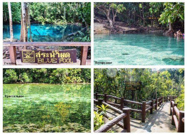 Озёра в парке Khao Pra Bang