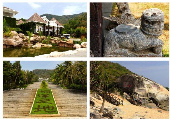 Даосский парк «Небесные гроты»