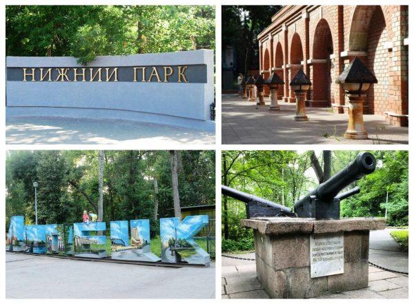 Нижний парк Липецка