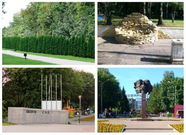 Парк «Быханов сад»