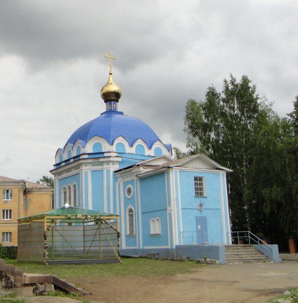 Храм в честь иконы Божией Матери « Всех скорбящих Радость»