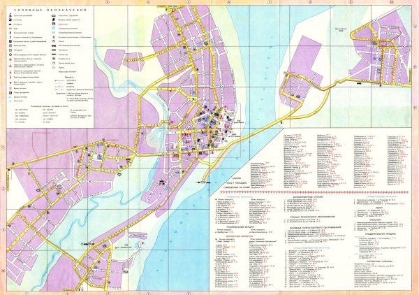 Туристическая карта Ульяновска