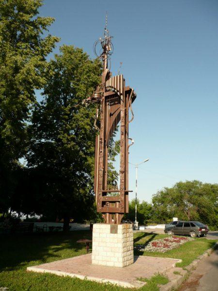 Памятник «Ветровой орган»