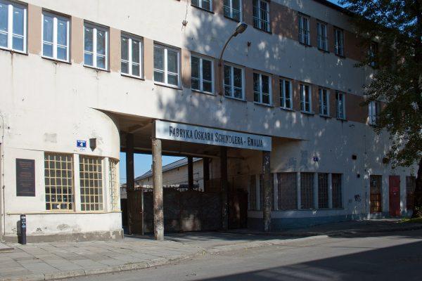 Фабрика Шиндлера в Кракове