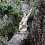Скульптура «Вяйнямёйнен»