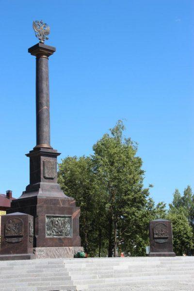 Стела «Волоколамск — город воинской славы»