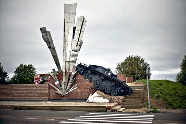 Памятник сапёрам Волоколамска «Взрыв»
