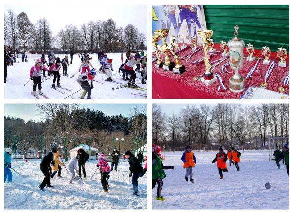 Спортивный праздник «Волоколамская зима»