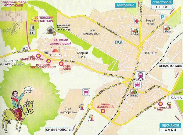 Туристическая карта Бахчисарая